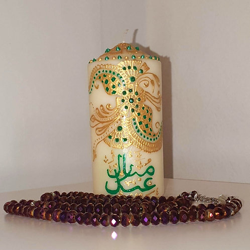 Eid Mubarak Candle | Personalised Candles for Eid 2020