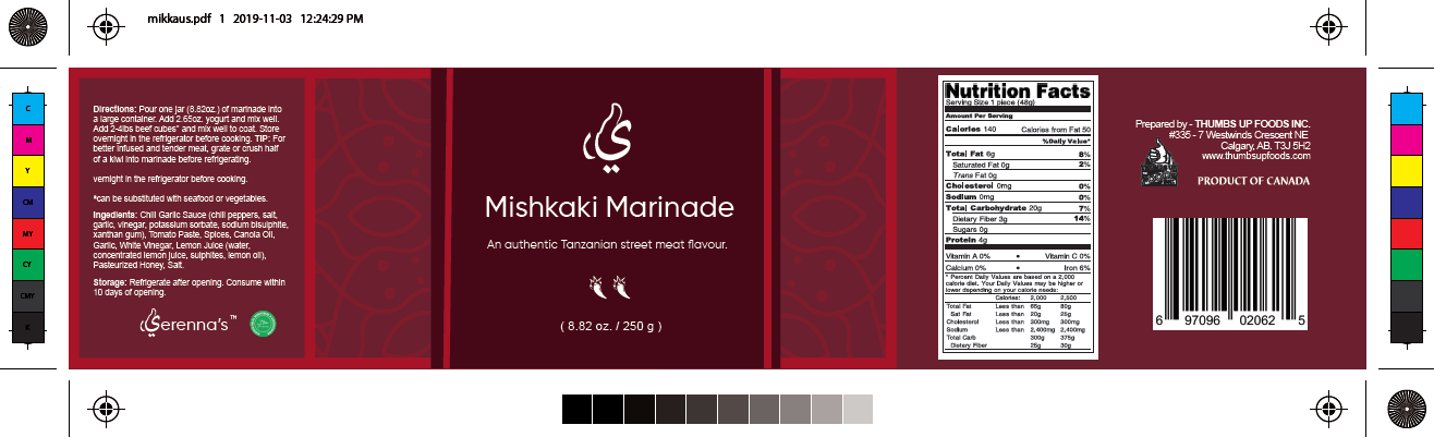 Marinade label
