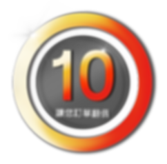 megaweb官網用-參展效益的10倍-20190103修改.png