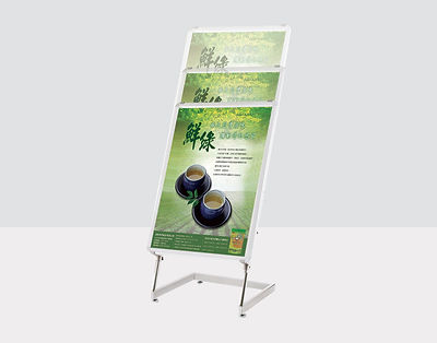 Stainless Steel Placard
