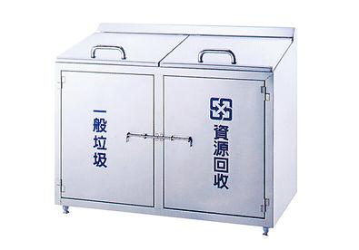 不銹鋼分類資源回收桶