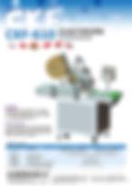 A4DM_610+660-1.jpg