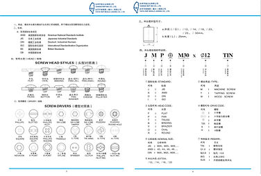 標準件沖頭模具pdf