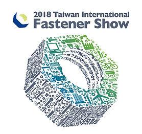 2018 臺灣國際緊固件展高雄展覽館