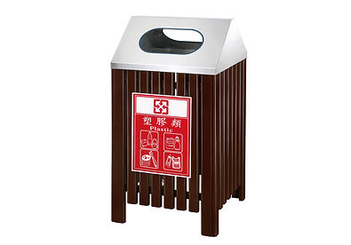 Stainless-Steel Recycling Bins