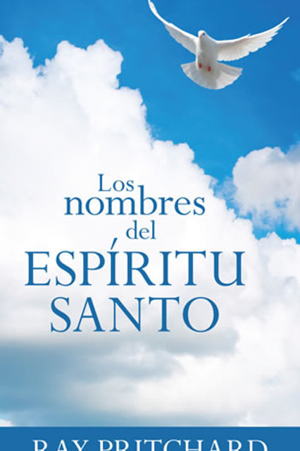 Nombres del Espíritu Santo,Los MM
