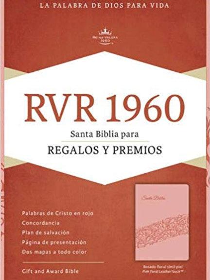 Biblia Regalos y Premios, RVR 1960, Símil Piel Rosa