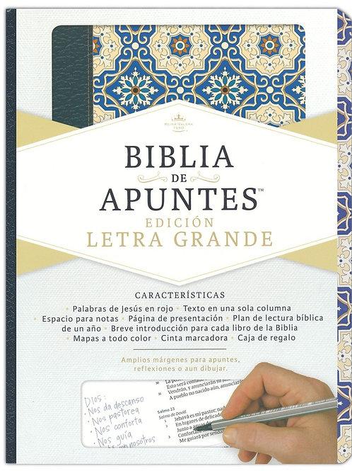 Biblia De Apuntes Letra Grande RVR 1960, Tela Impresa Mosaico Crema y Azul
