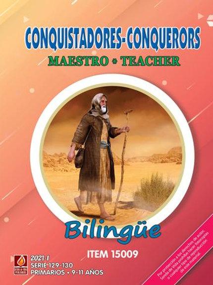 Conquistadores Maestro Bilingüe 15009