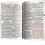 Thumbnail: Biblia Letra Grande Tamaño Manual, RVR 1960, Imitación Piel Con Índice