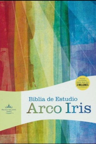 Biblia De Estudio Arco Iris, RVR 1960, Símil Piel Canela-Damasco Con Índice