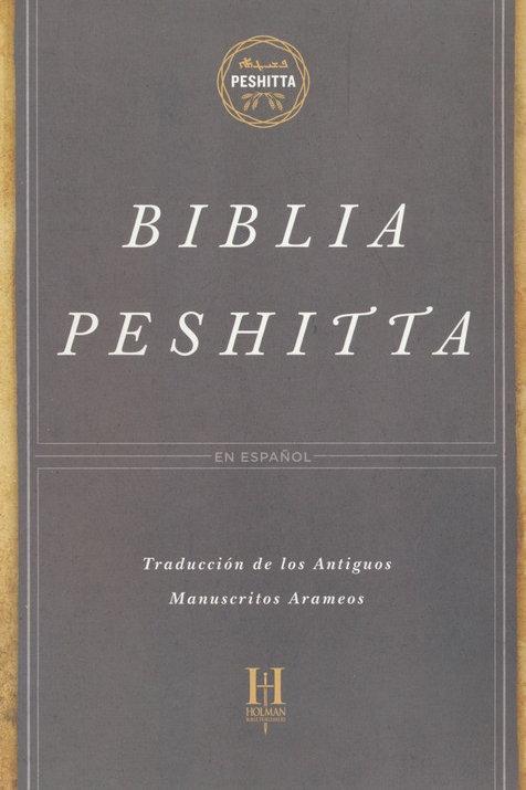Biblia Peshitta, Tapa dura con índice