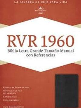 Biblia Letra Grande, Tamaño Manual RVR 1960, Imitación Piel Vino Con Índice
