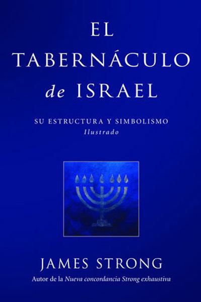 El Tabernáculo de Israel
