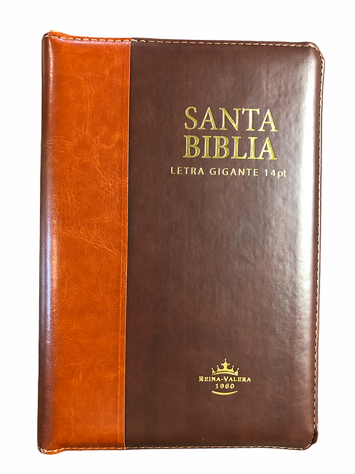 Biblia Letra Gigante Tamaño Manual RVR 1960, Imitación Piel Marrón Claro-Marrón