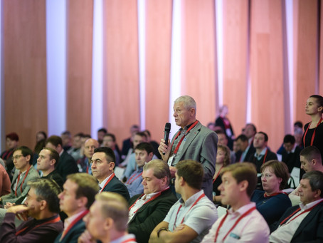 FinCore 2018 – форум о трансформации IT-ядра банка