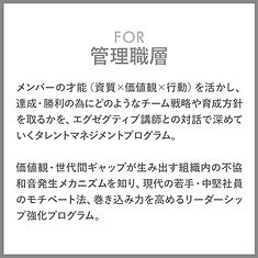 adfuncelab_service001.jpg
