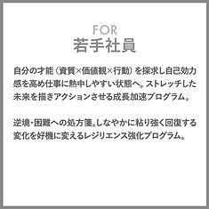 adfuncelab_service002.jpg