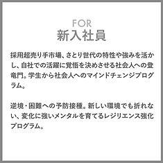 adfuncelab_service004.jpg