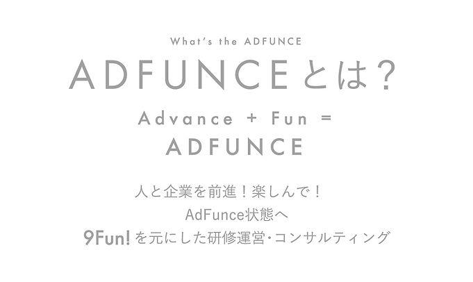 adfuncelab_web-01_03.jpg