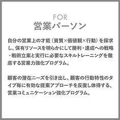 adfuncelab_service003.jpg