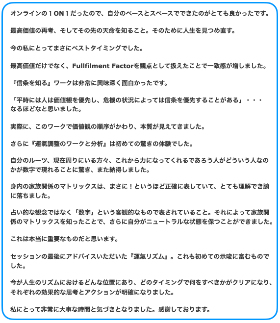 ILD_miyoshi.png