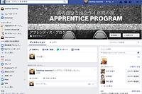 fbapprentice.png