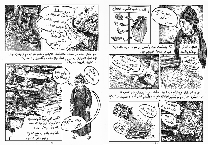 page 2 arab.png