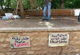 395~Ras-Beirut-Cleanup--Copy.jpeg