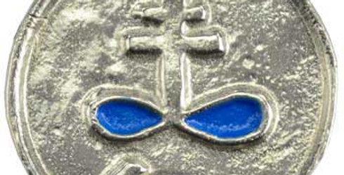 Confuse & Defeat Enemy Amulet