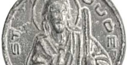 Saint Jude/ Pray For Us Amulet