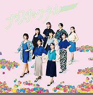wakumushi_mein_0926_edited.jpg