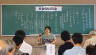 社協総会08