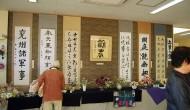 12文化祭06