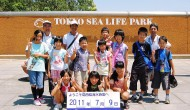 11水族館10