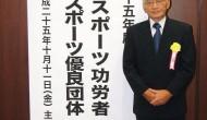 13厚労賞05