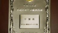 13厚労賞04