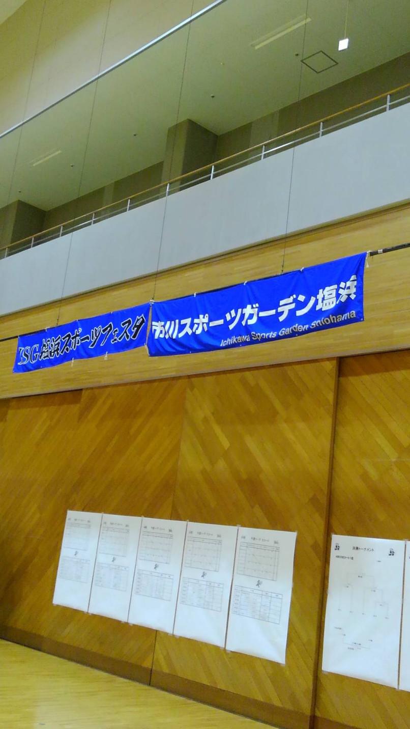 ソフトバレーボール大健闘!