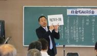 社協総会06