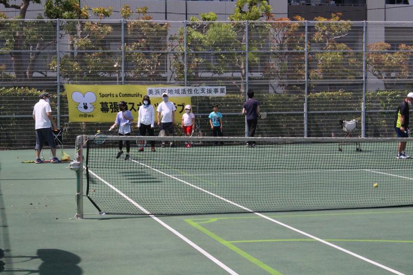 2021/5/9 美浜区地域活性化支援事業(親子テニス)