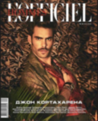 L'officiel cover.jpg