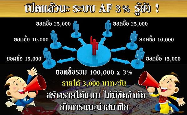 jackpot9999 รับแทงหวยหุ้น หวยรัฐบาล หวยหุ้นไทย หวยหุ้นไทย 10 คู่ หวยหุ้นต่างประเทศ หวยหุ้นนิเคอิ หวยหุ้นฮั่งเส็ง หวยหุ้นสิงคโปร์ หวยหุ้นอียิปต์ หวยหุ้นรัสเซีย หวยหุ้นเยอรมัน หวยหุ้นดาวโจนส์ หวยลาว หวยมาเลย์ หวยปิงปอง ซื้อหวย แทงหวย นึกถึง jackpot9999