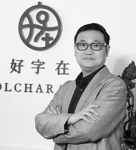 lishanchuan_edited.png