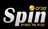logo_tennis.jpg