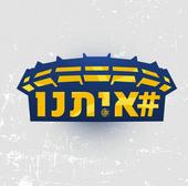 itano logo.png
