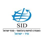 sid logo hebrew.jpg
