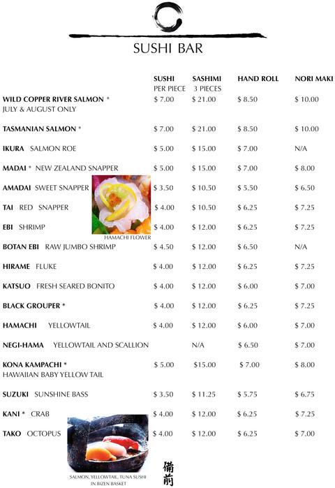 3.bizen sushi bar 1.7.2021.jpg