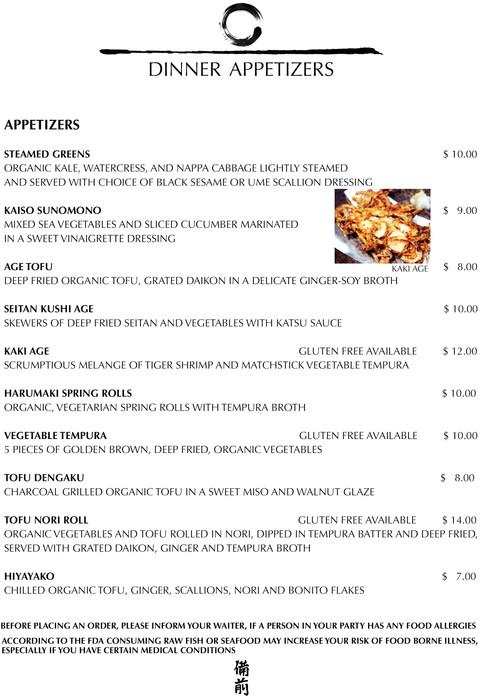 3.bizen dinner appetizers.7.2021.1.jpg