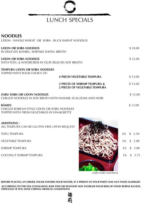 4.bizen lunch noodles.6.2021.jpg