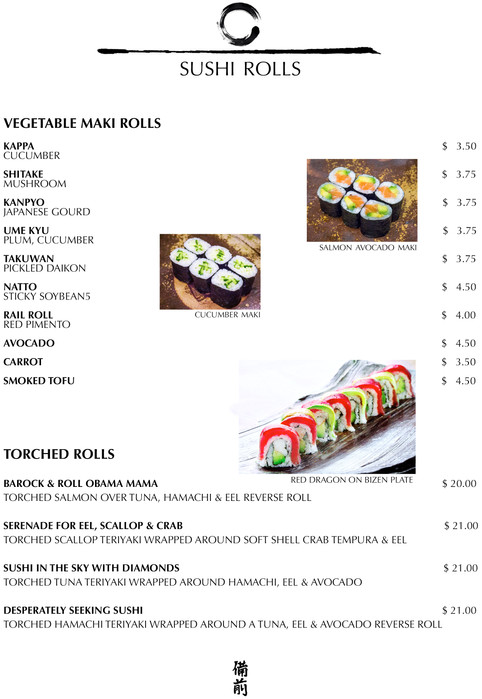 2.bizen special rolls.veg maki + dragon rolls.6.2021.jpg